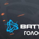 Overwatch и голосовой чат Battle.net