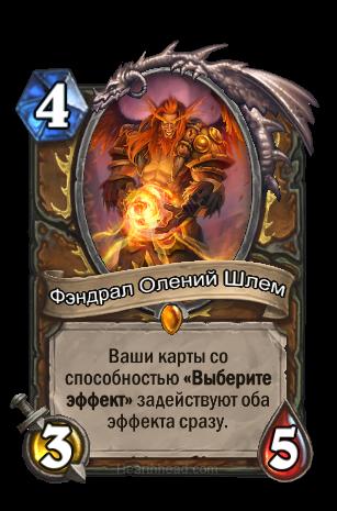 OG_044