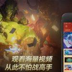 В Китае вышло приложение, показывающее скрытую статистику Hearthstone
