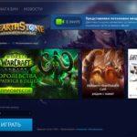 Blizzard запустила трансляцию потокового видео в Facebook в Европе