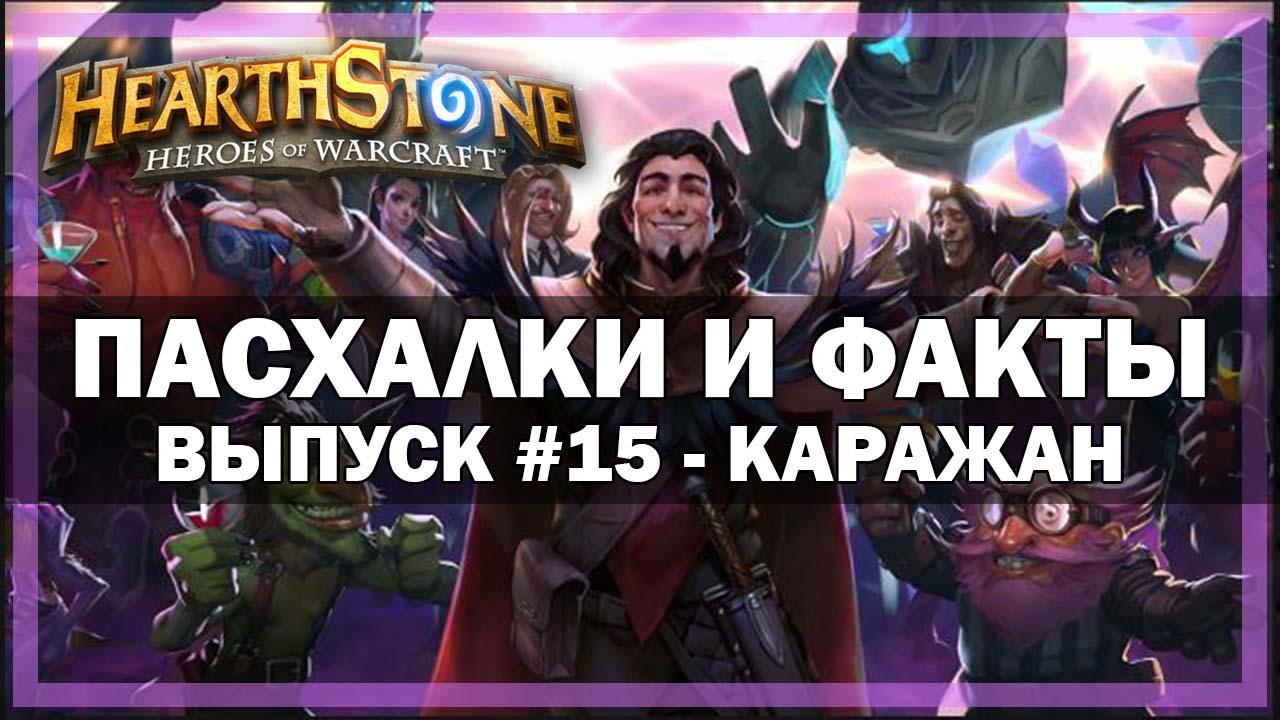 pasxalki-15