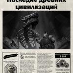 «Вестник Прибамбасска» (серия 32, № 9)