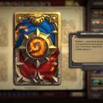 За предзаказ WoW: Battle for Azeroth Deluxe выдается эксклюзивная рубашка карт