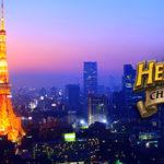 Игры HCT пройдут в Японии