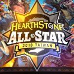 Сегодня стартует турнир Hearthstone All-Star Invitational 2018