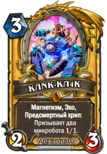 КЛNК-КЛ4К