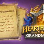 Список игроков Hearthstone Grandmasters