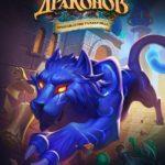 Анонс новых карт в промо email от Blizzard и утечки