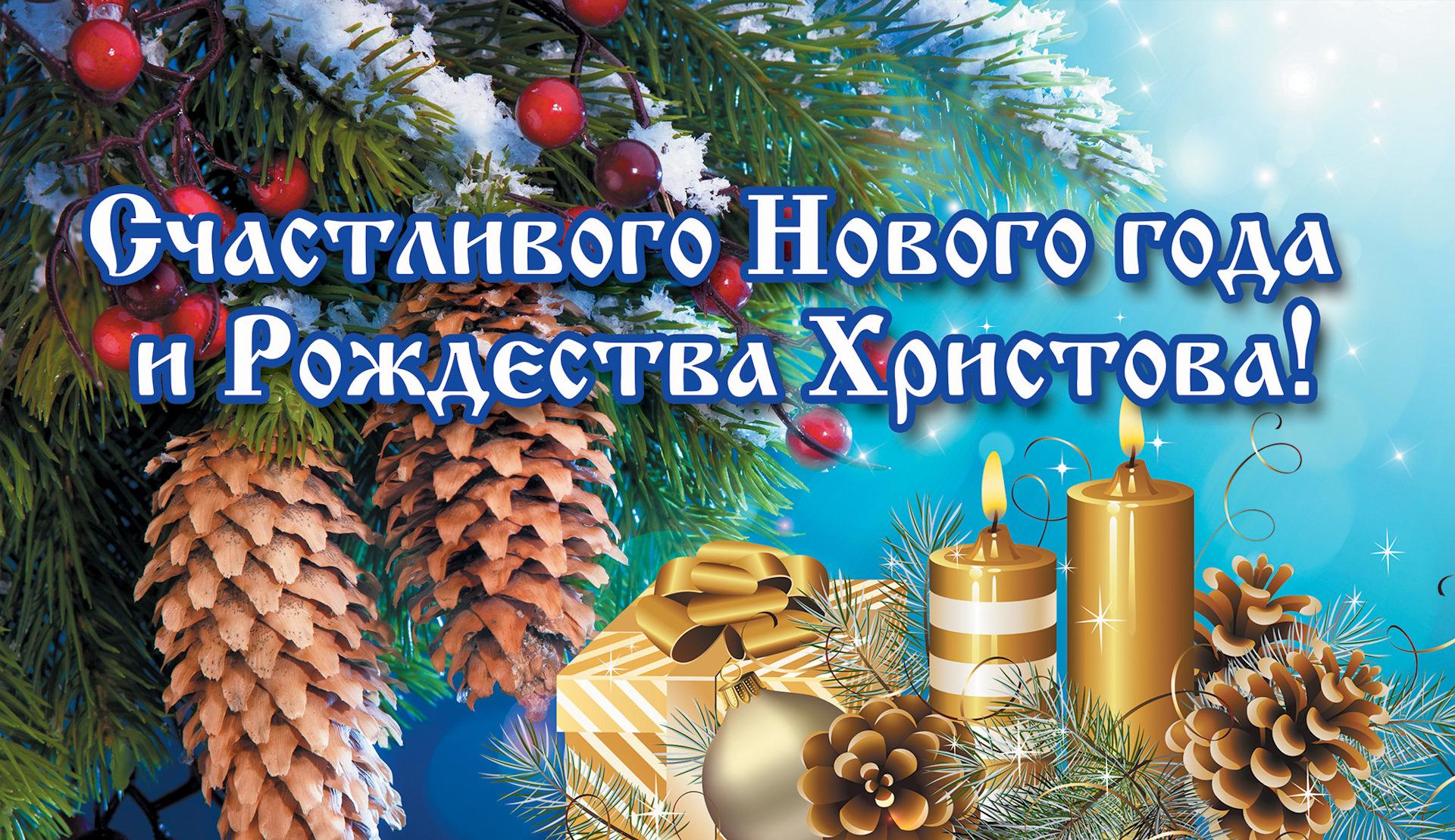 С Новым годом и Рождеством Hearthstone!