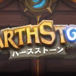 Hearthstone® выходит в Японии!