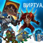 Какие игровые подарки ждут вас на BlizzCon® 2016