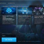 Вышло обновление 1.8.5 для клиента Blizzard