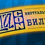 Знакомство с ведущими канала полного доступа на BlizzCon 2017