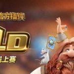 Gold Online Tournament Hearthstone