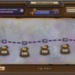 В боевом пропуске следующего дополнения будет 100 уровней вместо 50